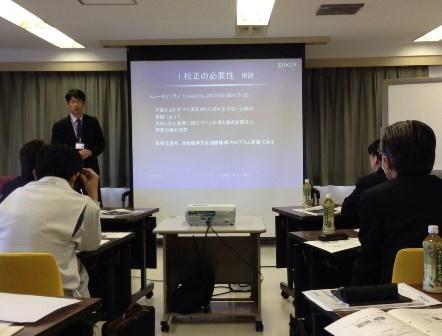hioki_seminar_photo