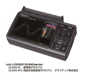 graphtec_GL840